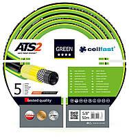 Шланг садовий Cellfast Green ATS2 для поливу діаметр 5/8 дюйма, довжина 50 м (GR 5/8 50)