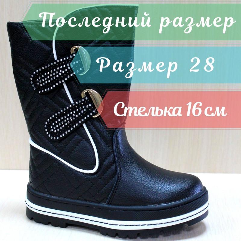 978dba614c0278 Купить Зимние сапоги на девочку, детская термо обувь тм Tom.m р.28 в ...
