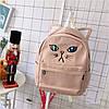 Тканевый рюкзак с мордочкой котика, фото 9