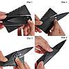 Нож кредитка CardSharp, фото 9