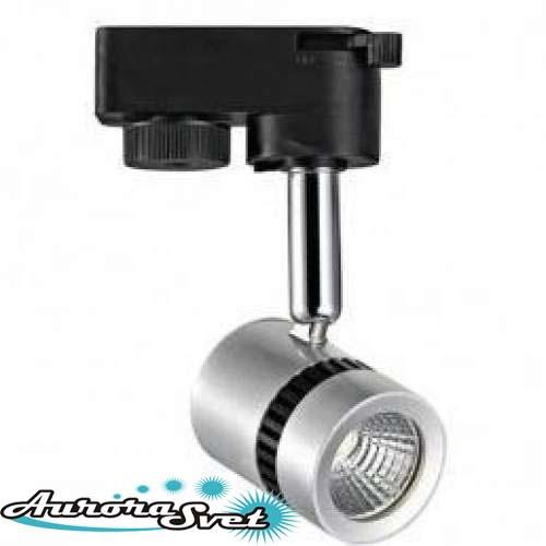 Светодиодный трековый светильник 5W, 4200 К, LED. Трековый LED светильник.