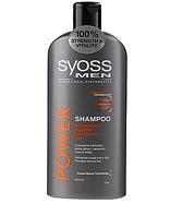 Шампунь Syoss Power Men 500 ml