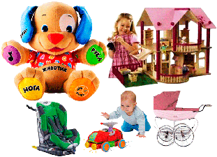 Товары для детей