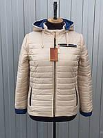 Весенние женские куртки стеганные короткие