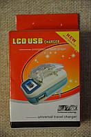 """Универсальное сетевое зарядное устройство """"жабка"""" для аккумуляторов с дисплеем (LCD) + USB адаптер."""