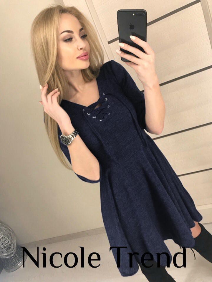 283bca67558 Стильное платье мини юбка солнце клеш шнуровка рукав три четверти темно  синее -