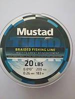 Шнур Mustad  20  lbs  0.26 mm