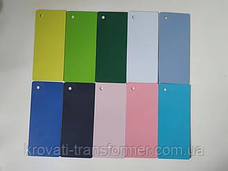 Цветовая гамма