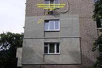 Теплоизоляция стены многоэтажного дома. (Термосилат)