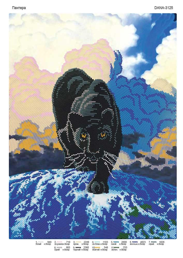 Вышивки пантера схемы