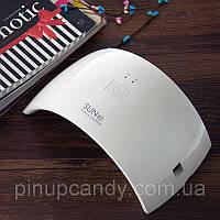 Лампа LED для маникюра SUN 9С Plus 36 Вт для маникюра, педикюра, гель лака,