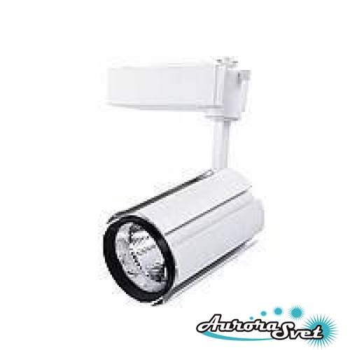 Светодиодный трековый светильник 10W, 4200 К, LED. Трековый LED светильник.