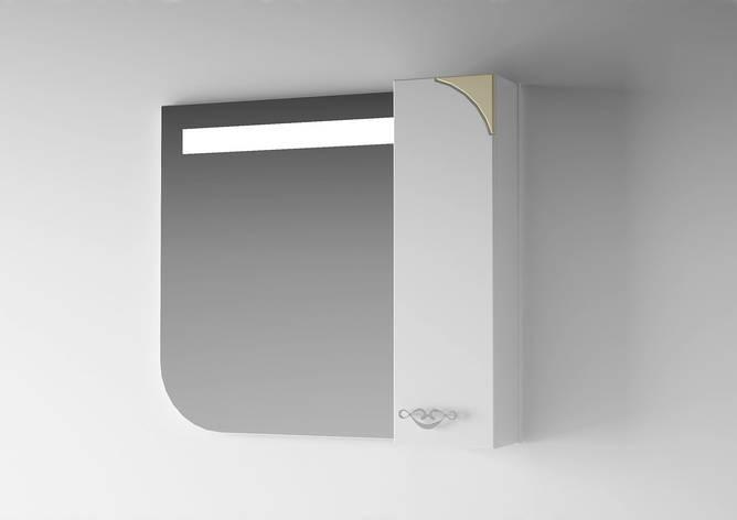 Зеркало для ванной комнаты Лаунж Лз 1-70б ВанЛанд, фото 2