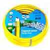 Шланг поливальний Presto-PS садовий Simpatico діаметр 3/4 дюйма, довжина 30 м (BLL 3/4 30)