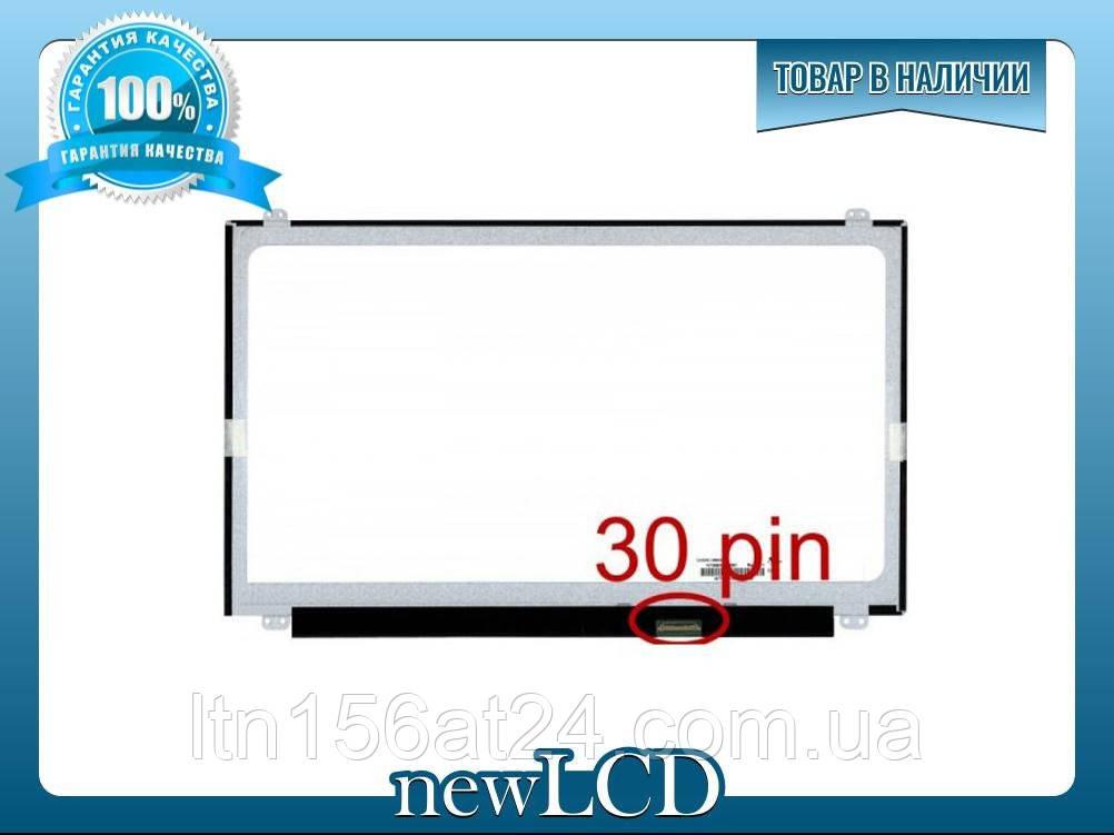 Матрица 15.6 slim 30pin LP156WHB-TPA1  новая