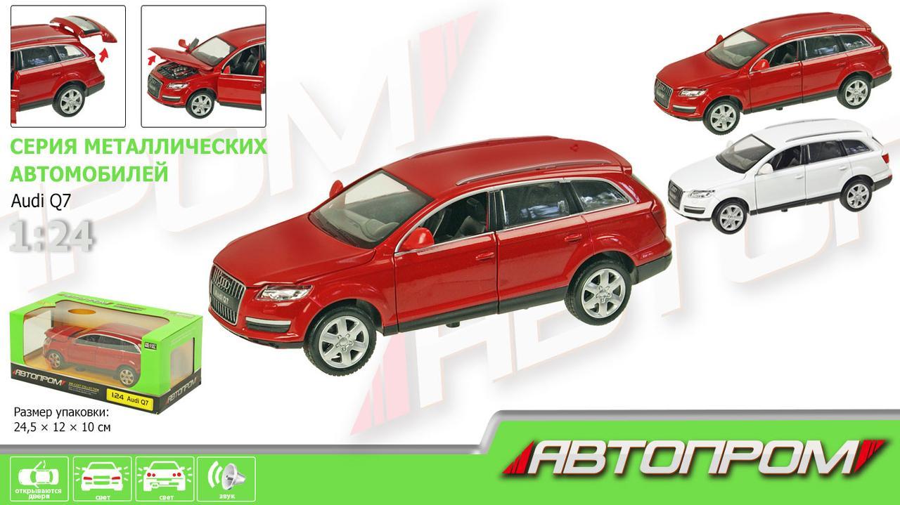 "Металлическая Машинка ""Автопром"" Audi Q7, 1:24, батар.,свет,звук,откр.двери,капо"