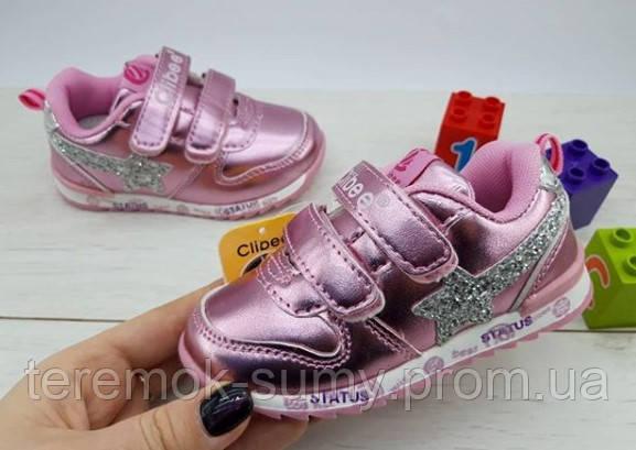 c0bd9cf8 Детские кроссовки для девочки Clibee размер 20,,22,23,24,, цена 350 грн.,  купить в Сумах — Prom.ua (ID#902268843)