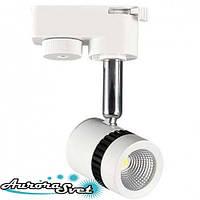 Світлодіодний світильник трековий 10W, 4200 К, LED. Трековий СВІТЛОДІОДНИЙ світильник.