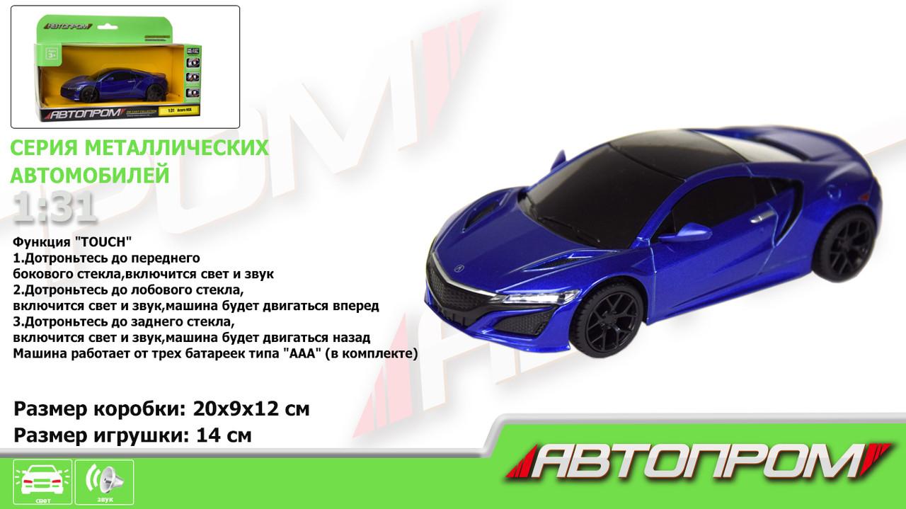 Машина метал-пластик АВТОПРОМ 7606 1:31 Honda Acura NSX