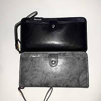 Женский кошелек на молнии с визитницей, фото 1