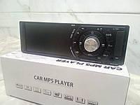 """Магнитола автомобильная MP-5 4524 с экраном 4,1"""" дюйм. Поддержка MicroSD, USB. КАМЕРА В ПОДАРОК!"""