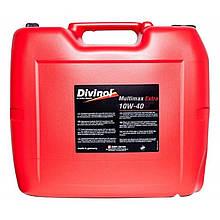 DIVINOL Multimax Extra 10W-40 (кан,20литр)