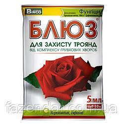 БЛЮЗ для троянд 5мл, Bingo