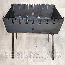 Мангал Огонёк раскладной в чемодан 3мм с ножками на 8 шампуров ХВЗ