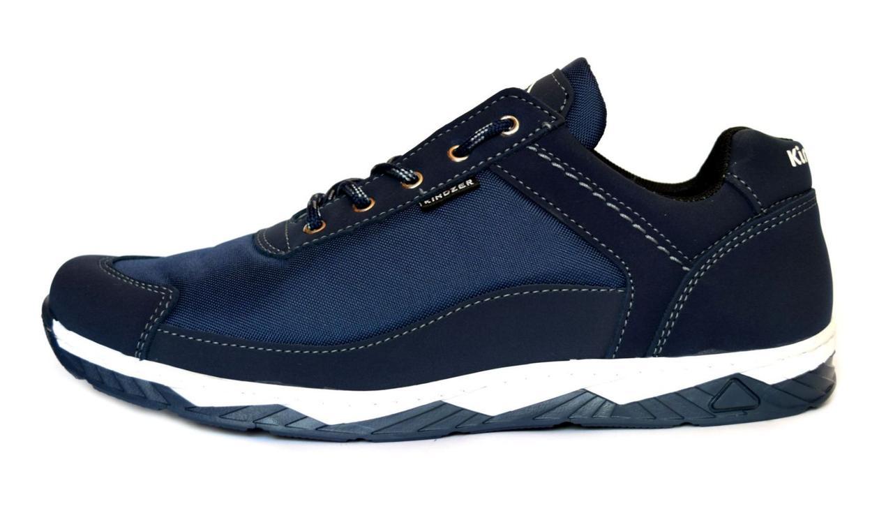 Кроссовки синие демисезонные мужские