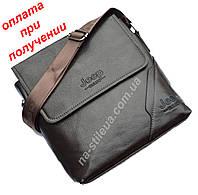 Чоловіча шкіряна сумка барсетка через плече бренд Jeep Polo Поло купити, фото 1