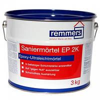 Remmers Saniermoertel EP 2K  Двухкомпонентный легкий раствор для ремонта бетона