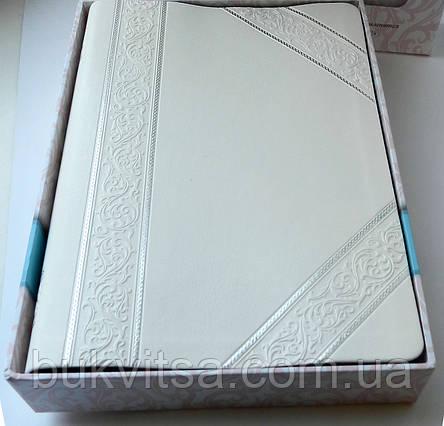 Подарункова Біблія у день вашого вінчання, біла, з тисненням, фото 2