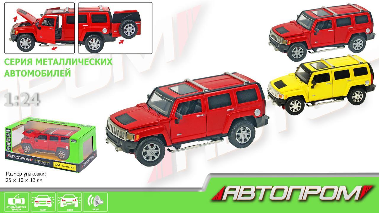 Машина металл АВТОПРОМ 68240A Масштаб М1:24 Hummer H3