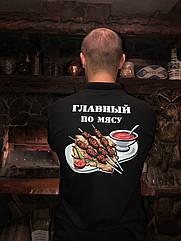 "Мужские футболки ""meat"""