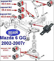 Сайлентблок Mazda 6 GG-GY; комплект 14шт ЗАДНЯЯ подвеска 02-07г , фото 1