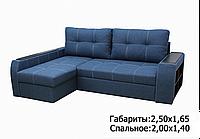 "Угловой диван ""Барон""  «Savana Jeans 16″"