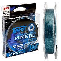 Леска-хамелеон антилёд Lineaeffe Take Mimetic (blue) 100м. 0.10мм. FishTest 2,1кг