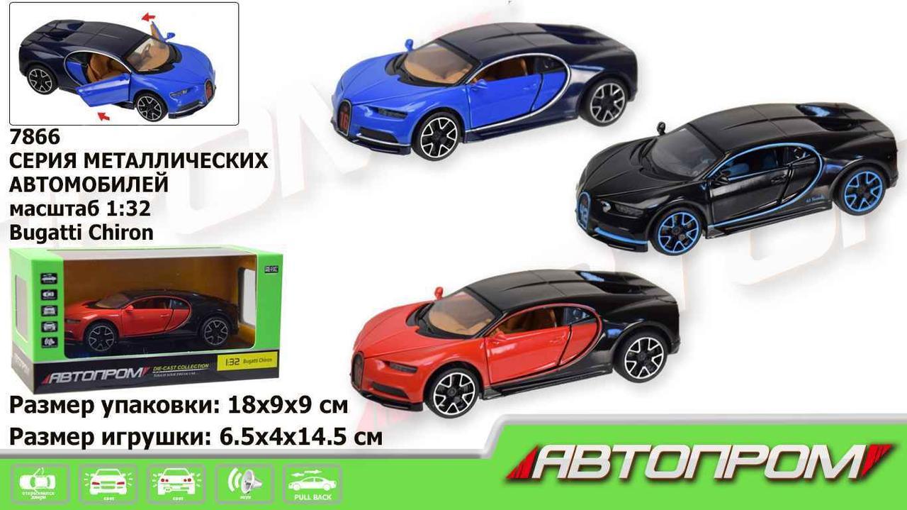 Металлическая модель bugatti chiron автопром 7866