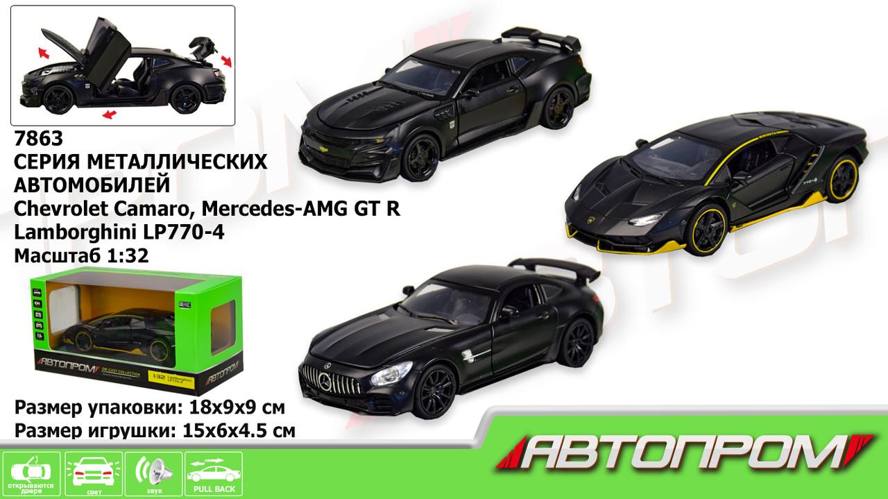Машина металл 7863 48шт2 АВТОПРОМ, 3 вида, батар.,свет,звук,откр.двери,капот., в кор.
