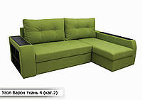"""Угловой диван """"Барон"""" 2 категория ткань 4"""