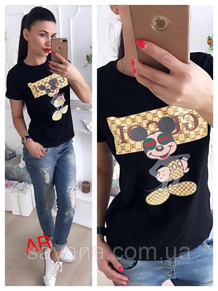Женская футболка с накаткой в расцветках. АР-17-0219