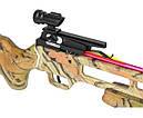 Арбалет винтовочного типа Man Kung 200A1AC (длина: 890мм, сила натяжения: 18кг),комплект, лист.камуф, фото 6
