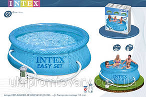 Надувной бассейн Easy Set Pool Intex 54912 (244х76 см.) + насос, фото 2