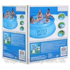 Надувной бассейн Easy Set Pool Intex 54912 (244х76 см.) + насос, фото 3