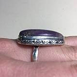 Чароит кольцо капля с чароитом 17,5. Кольцо с камнем чароит Индия, фото 4