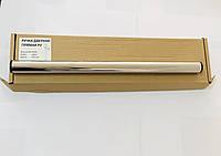 Офисная ручка 500 мм белая прямая
