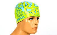 Шапочка для плавания MadWave UKRAINE M053504 голубой-желтый