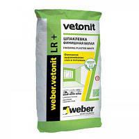 Шпаклевка гипсовая финишная Vetonit LR+  (20 кг)