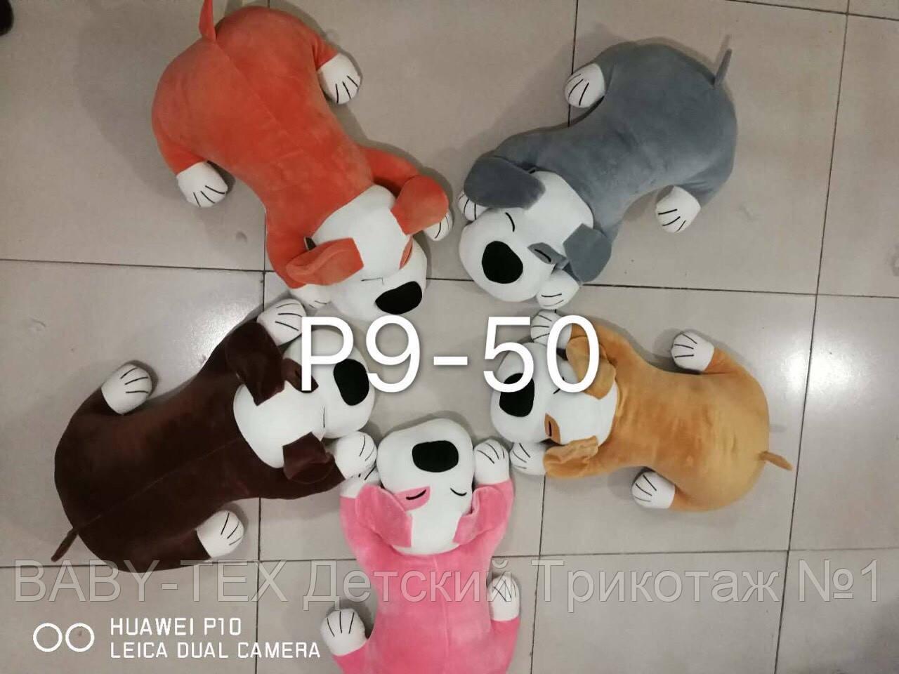 Игрушка Подушка Собака внутри плед 120-160см