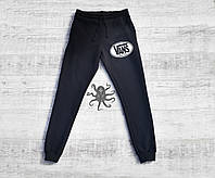 Мужские спортивные штаны, чоловічі спортивні штани Vans черные